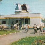 Schulsternwarte 1970